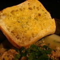 Cheddar and Scallion Bread