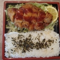 Chicken Katsu with Tonkatsu Sauce