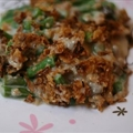 Frenchs Original Green Bean Casserole