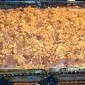Jessicas Butterfinger Cake