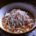 Kirk Ranch Chicken Tortilla Soup