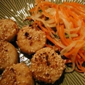 Sesame Scallops