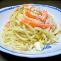 Spaghetti Salad