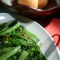 Stir-Fry Bok Choy