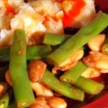 Tangy Two Bean Salad