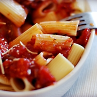 Aubergine Tomato Pasta