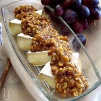 Caramel Pecan Brie