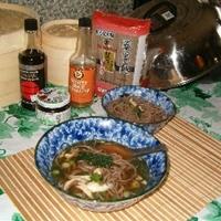 Soba in Chicken Broth