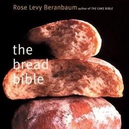 Focaccia Bread -- Rosemary