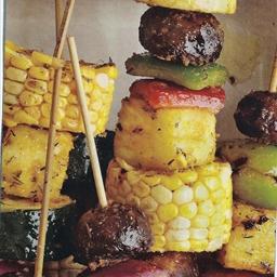 Hot Marinade for Grilled Vegetables
