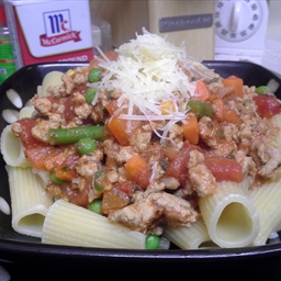 Spicy Turkey & Vegetable Bolognese (Cheese Optional)