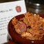 Easy Sausage & Chicken Jambalaya