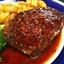 Pork Chops- Ancho Chile and Raspberry Glaze