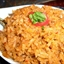 Spanish Rice #7