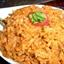 Spanish Rice #7